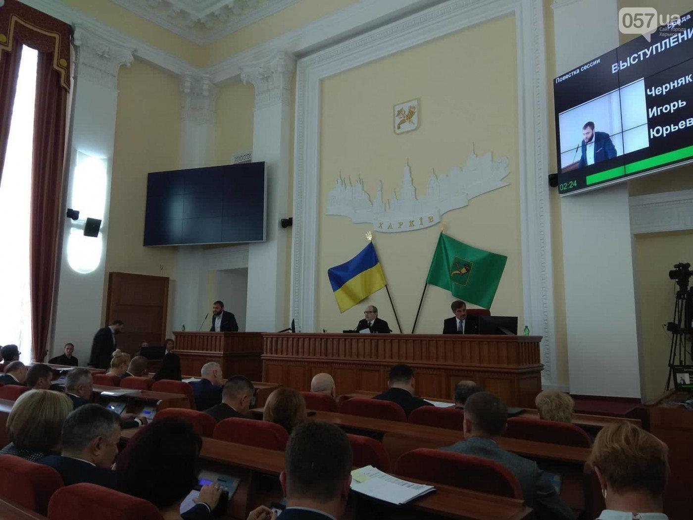 «Коронавирус - маркетинговый ход» и «умрут все пенсионеры». ТОП-10 фраз украинских политиков о COVID-19, фото-5