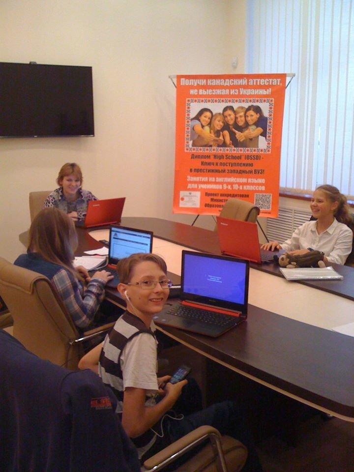 Онлайн-образование. Какие курсы выбрать в 2020 году?, фото-37