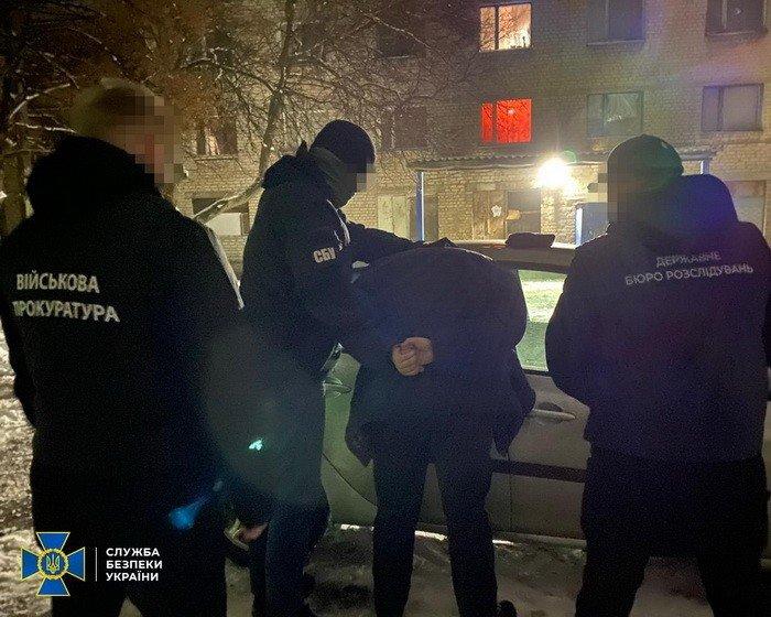 В Харькове СБУ разоблачила ОПГ, которая сбывала наркотики по всей Украине, - ФОТО, фото-1