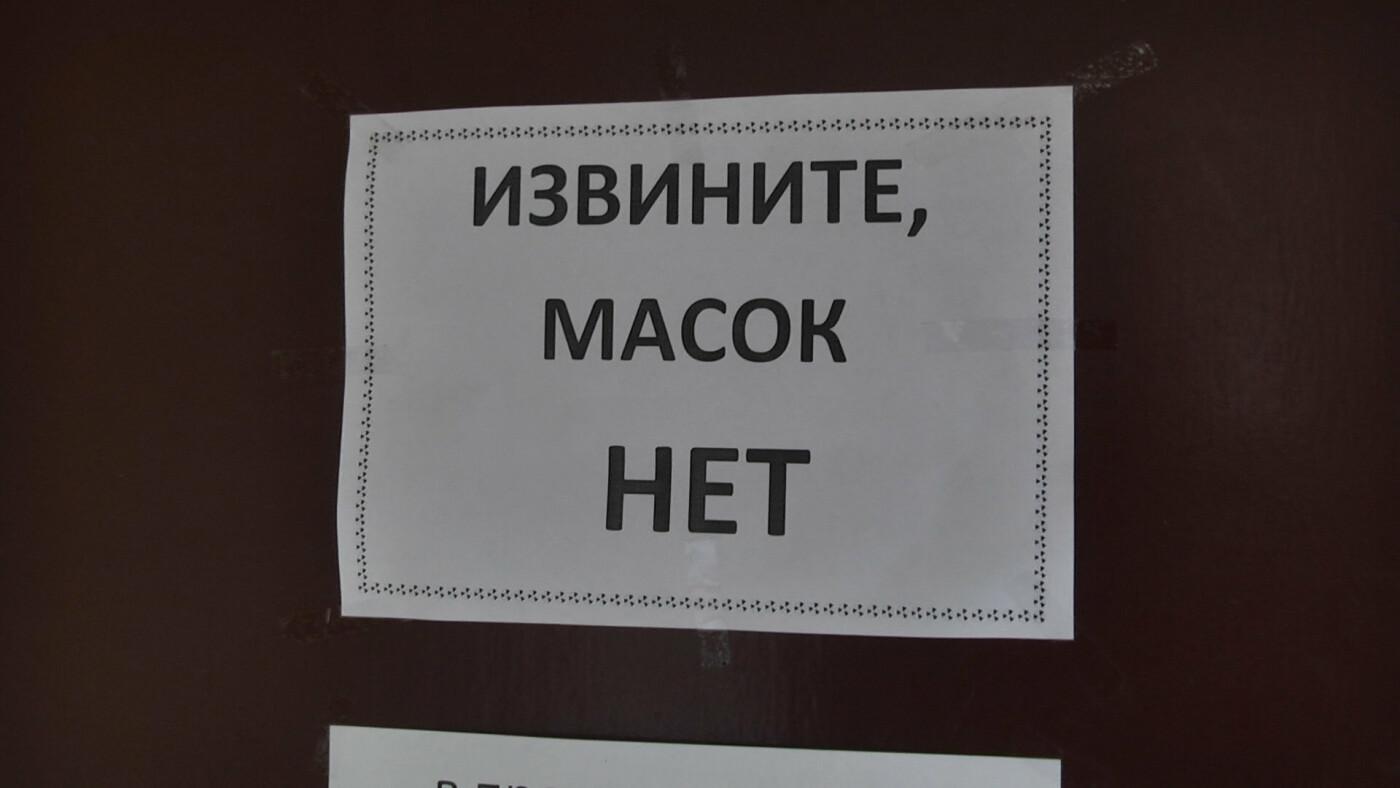 «Мы сами покупали и шили маски». Интервью с аптекарем из Харькова о работе во время эпидемии COVID-19, фото-3