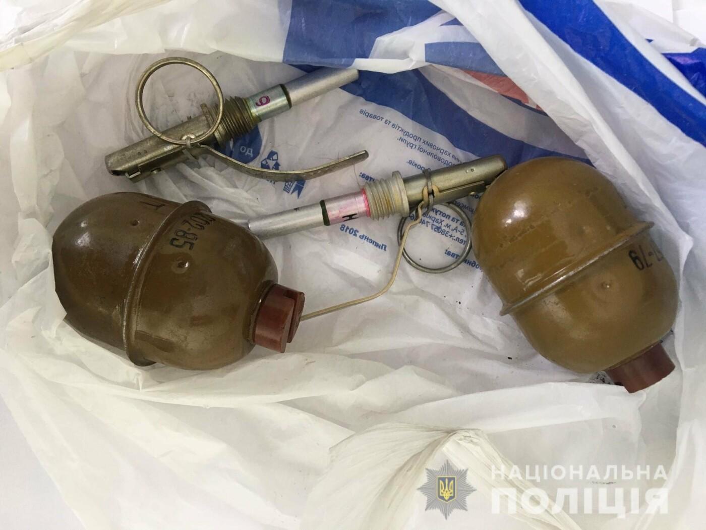 На Харьковщине полиция задержала мужчину, который торговал гранатами, - ФОТО, фото-2