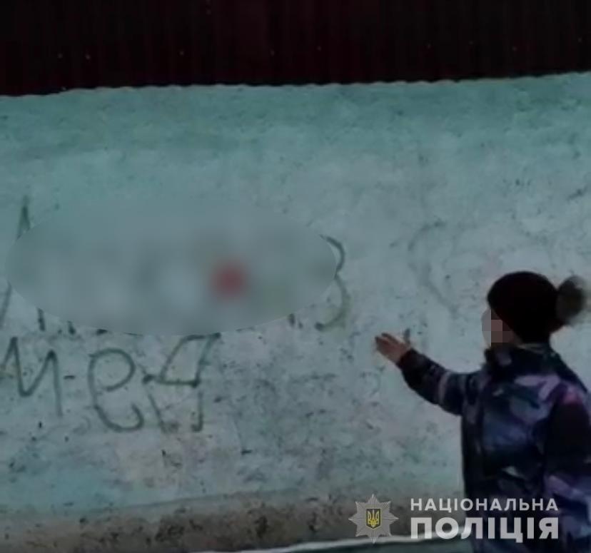 На Харьковщине «копы» разоблачили женщину, организовавшую интернет-магазин по продаже наркотиков, - ФОТО, фото-1