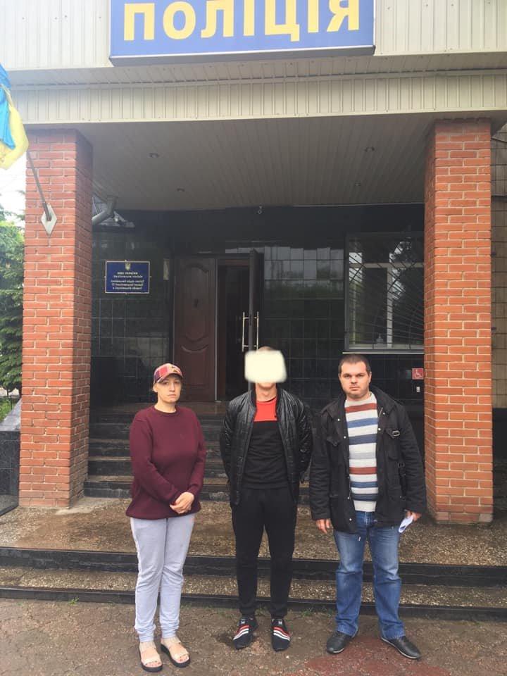 фото: Ювенальная превенция ГУНП в Харкьовской области