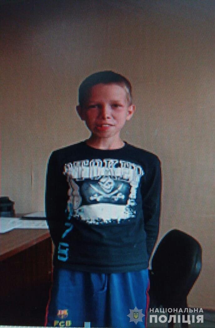 В Харькове разыскивают подростка, который сбежал из больницы, - ФОТО, фото-1
