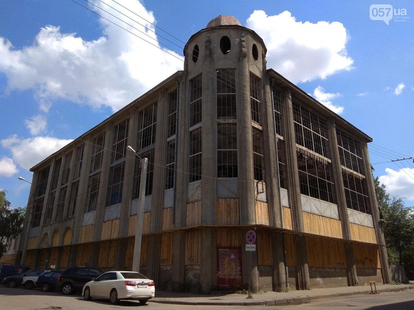 «Заброшки» Харькова. ТОП-5 разрушенных городских зданий, - ФОТО, фото-1