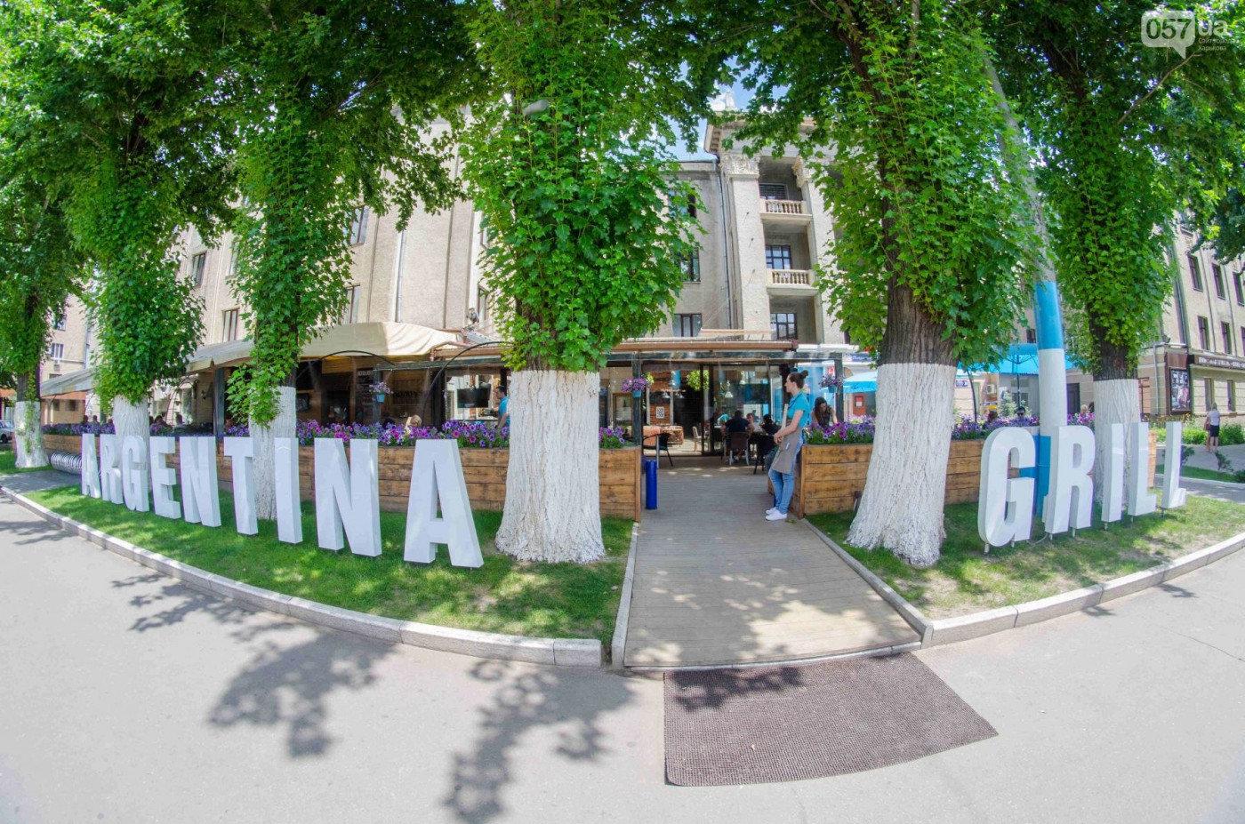 Заведения с летними террасами в Харькове, фото-32