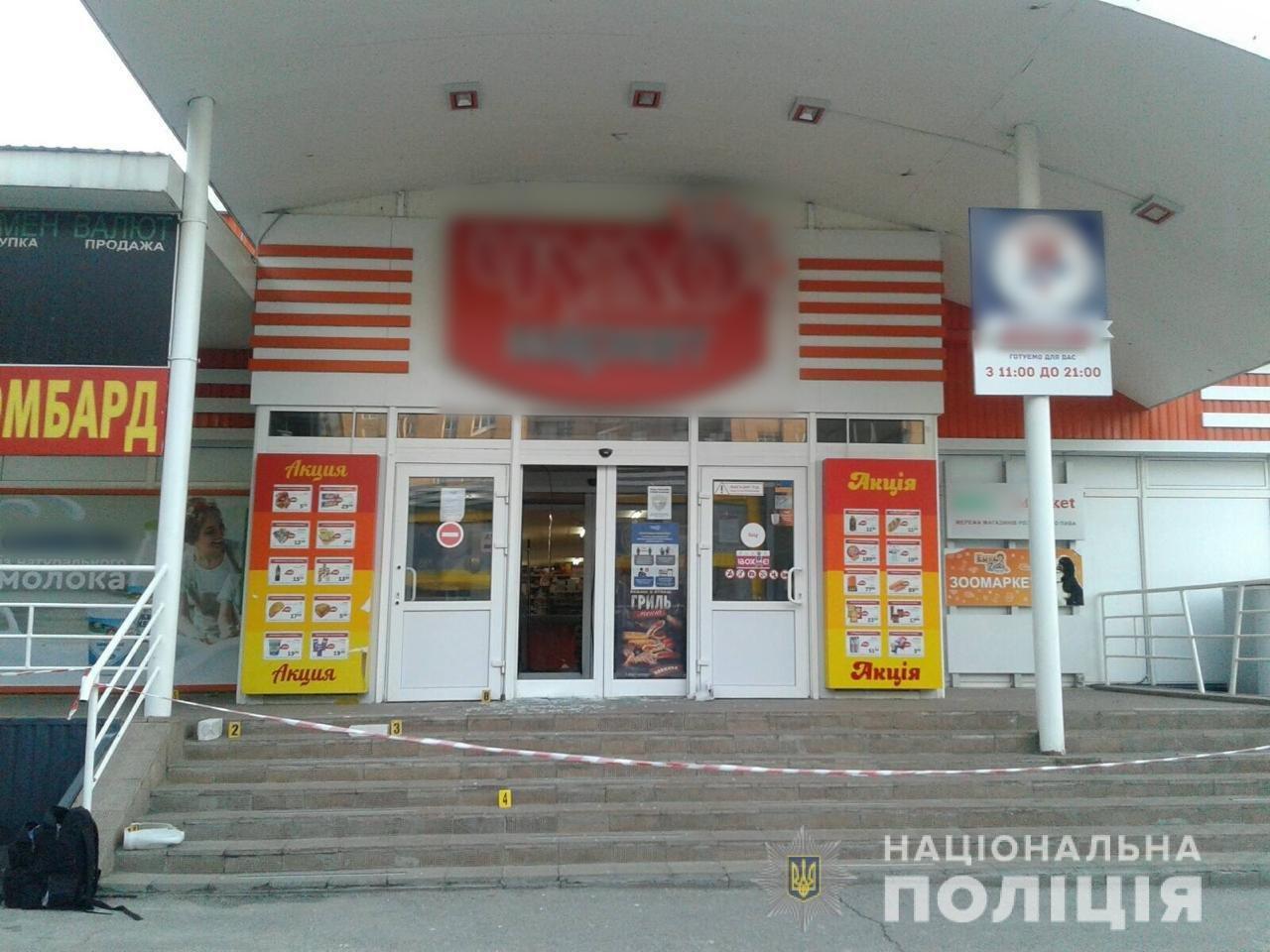 В Харькове неизвестные взорвали банкомат, находящийся в супермаркете, - ФОТО, фото-5