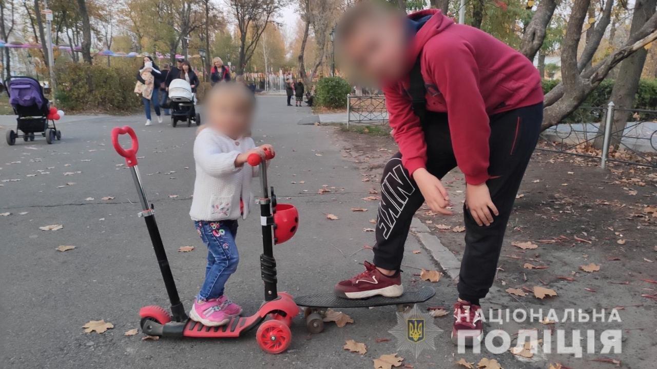 В Харьковской области мужчина украл самокат у ребенка, - ФОТО, фото-1