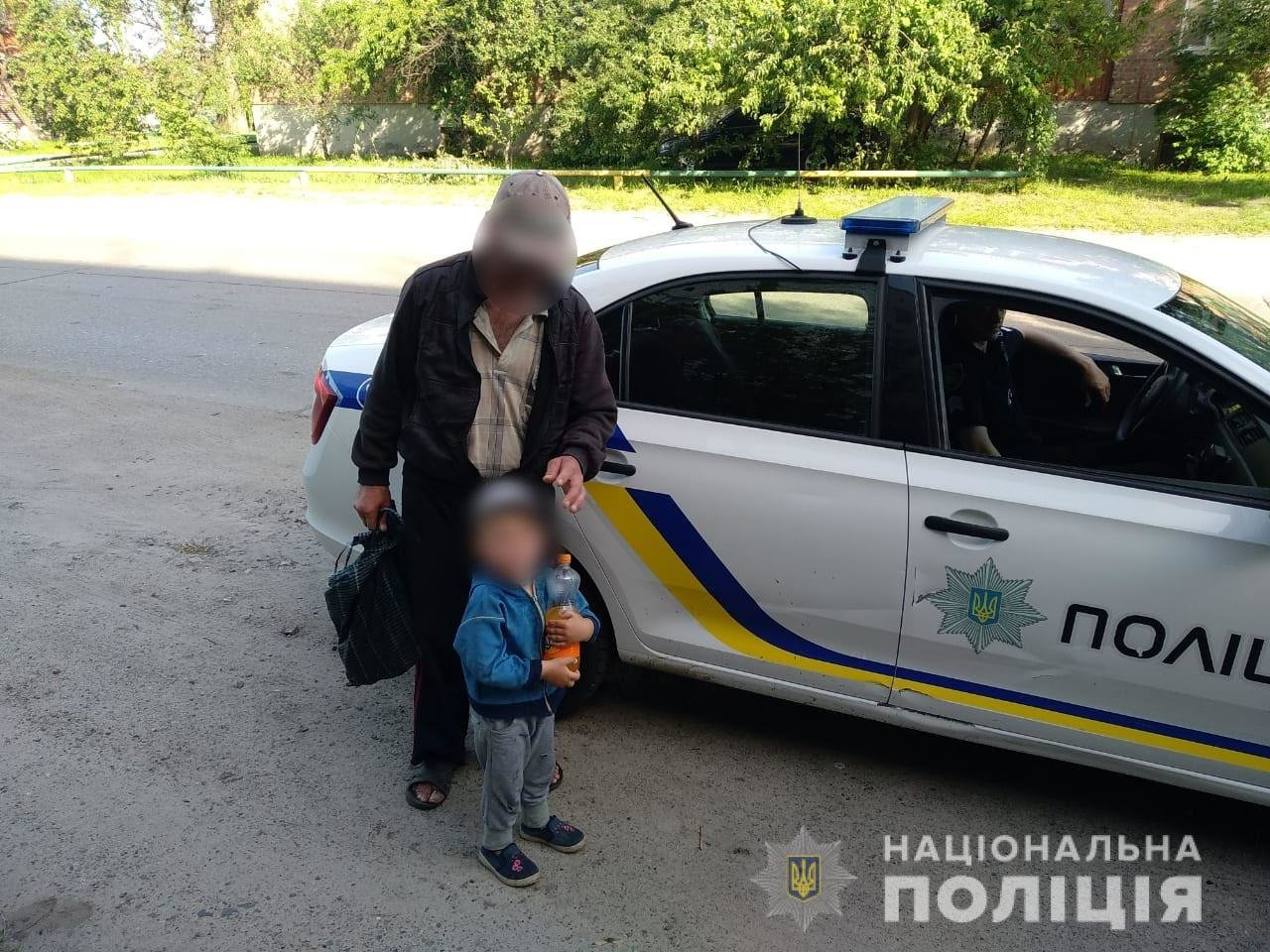 Под Харьковом разыскали трёхлетнего ребенка, который сбежал во время прогулки в лесу, - ФОТО, фото-1