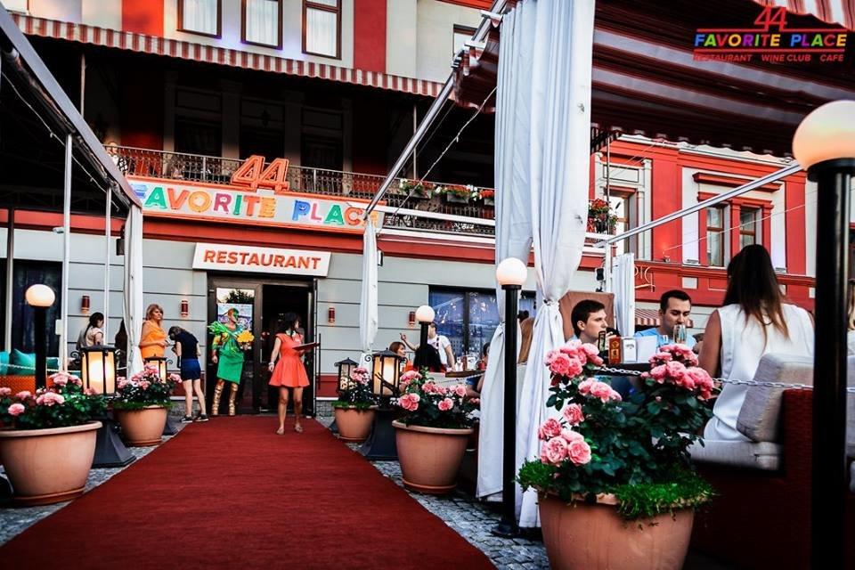 Заведения с летними террасами в Харькове, фото-66
