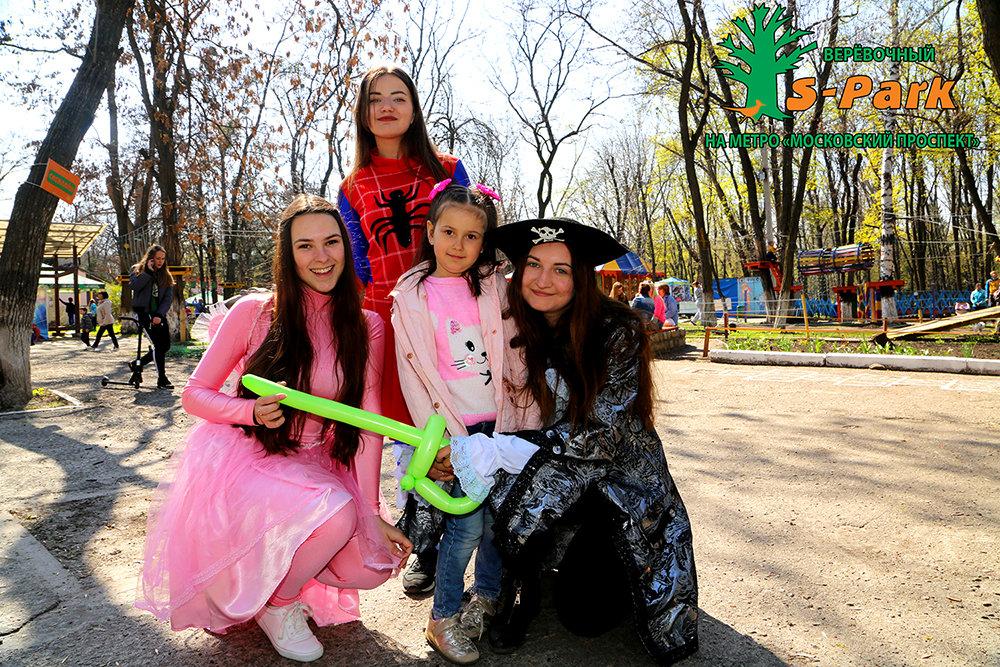 Активный отдых в Харькове - спортивные площадки, водный спорт, прокат и аренда транспорта, фото-37