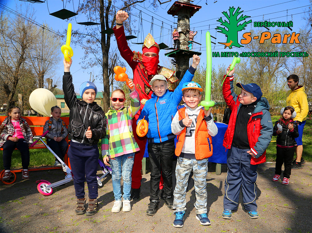 Активный отдых в Харькове - спортивные площадки, водный спорт, прокат и аренда транспорта, фото-38