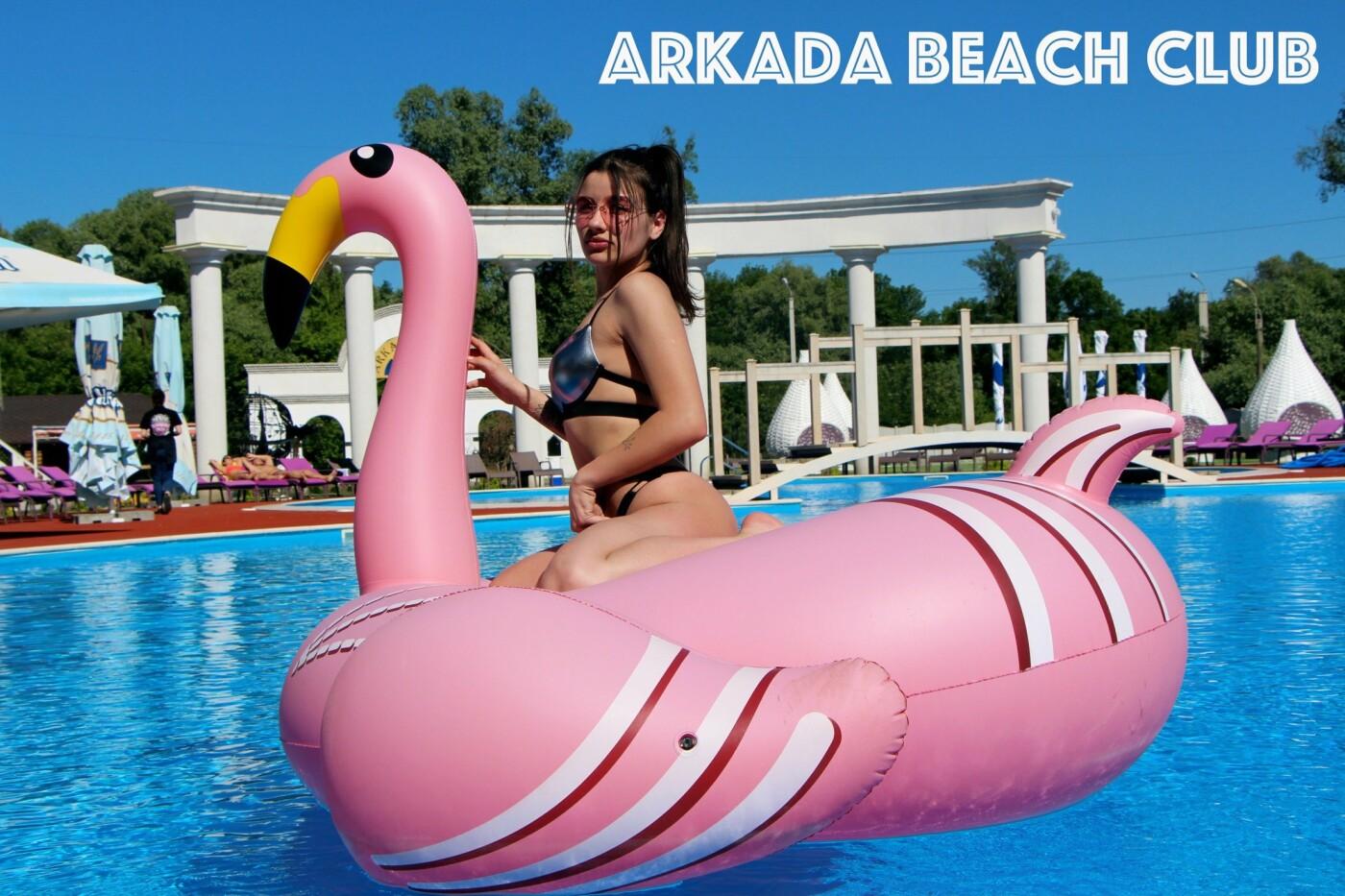 Отдых в городе - городские пляжи, летние площадки, детский отдых, фото-6