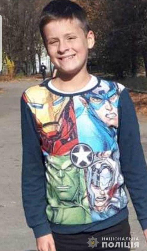 В Харькове пропал 12-летний ребенок с задержкой психоречевого развития, - ФОТО, фото-1
