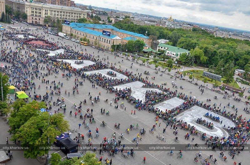 фото: мэрия Харькова