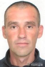 Под Харьковом пропал мужчина. Полиция просит помощи в поиске, - ФОТО, фото-1