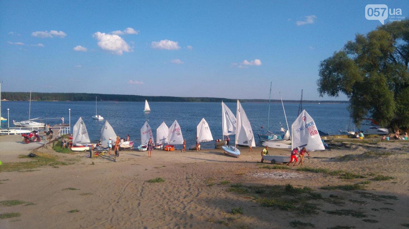 Активный отдых в Харькове - спортивные площадки, водный спорт, прокат и аренда транспорта, фото-1