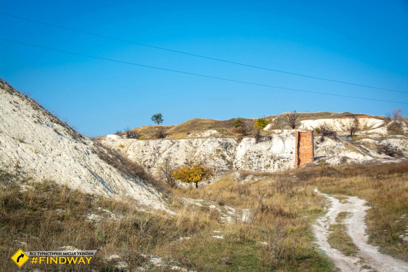 Куда поехать во время карантина. ТОП-7 мест в Харьковской области, - ФОТО, фото-2