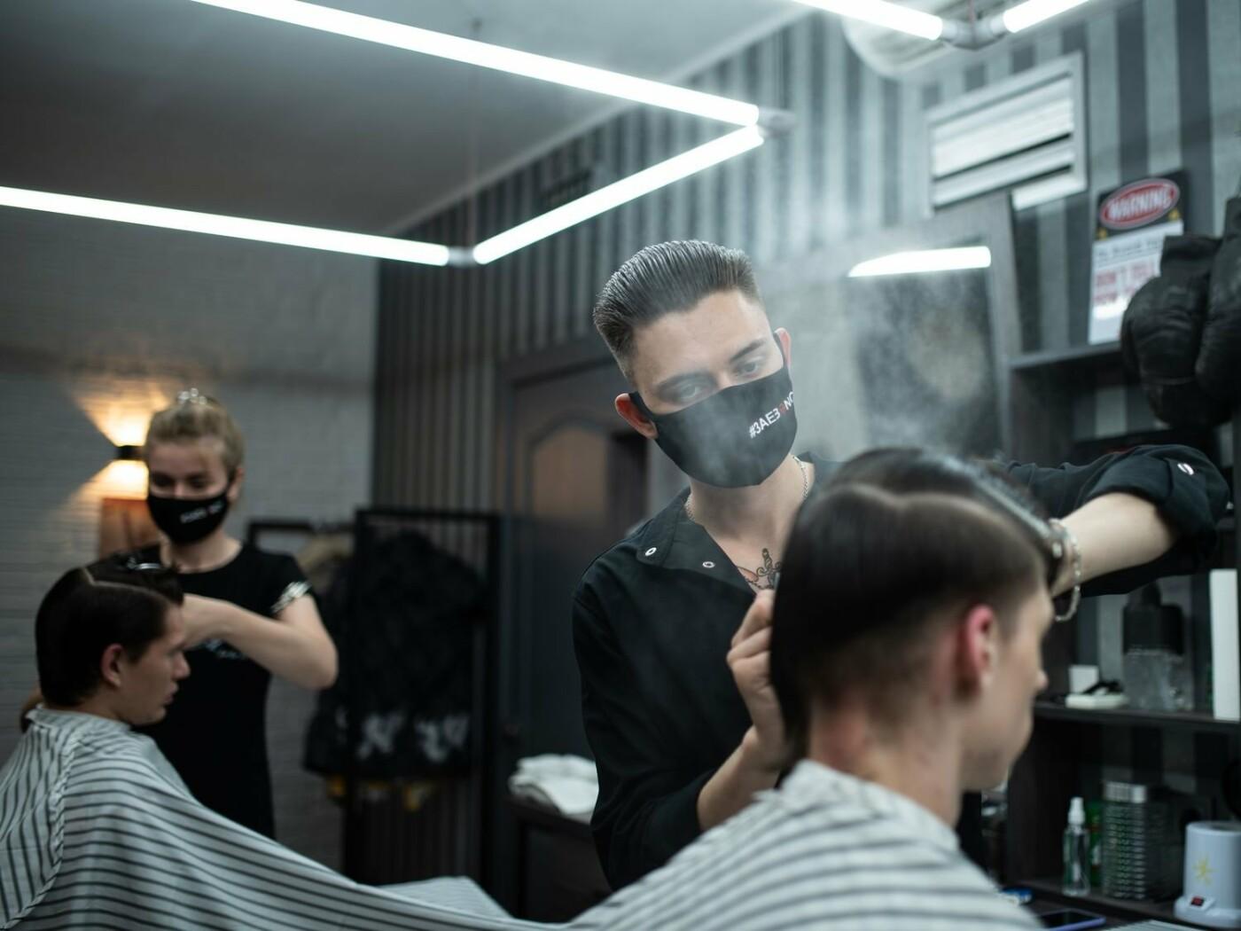 Лучшие Барбершопы Харькова - стрижка усов и бороды в Харькове, фото-5