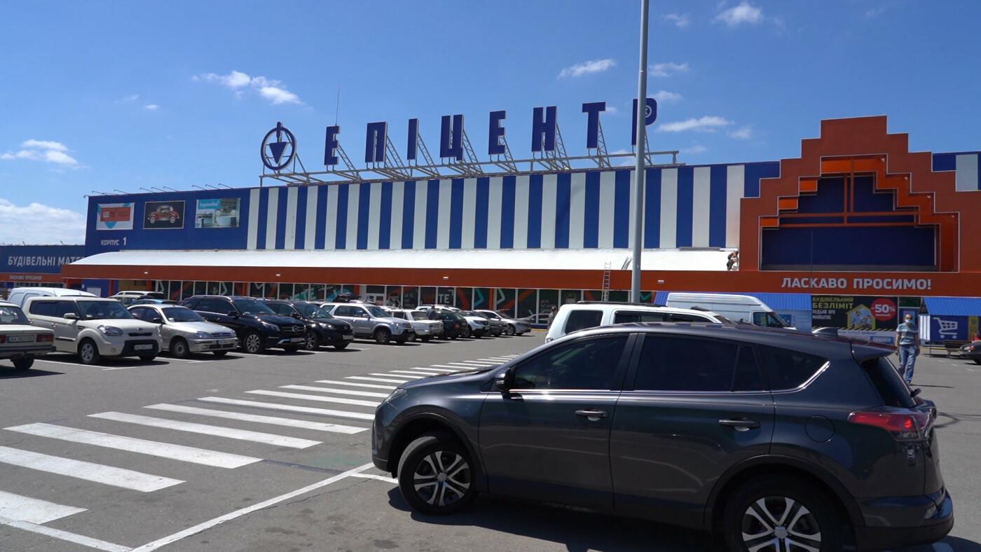 «Епіцентр» оновив свій перший торговельний центр у Харкові, фото-1