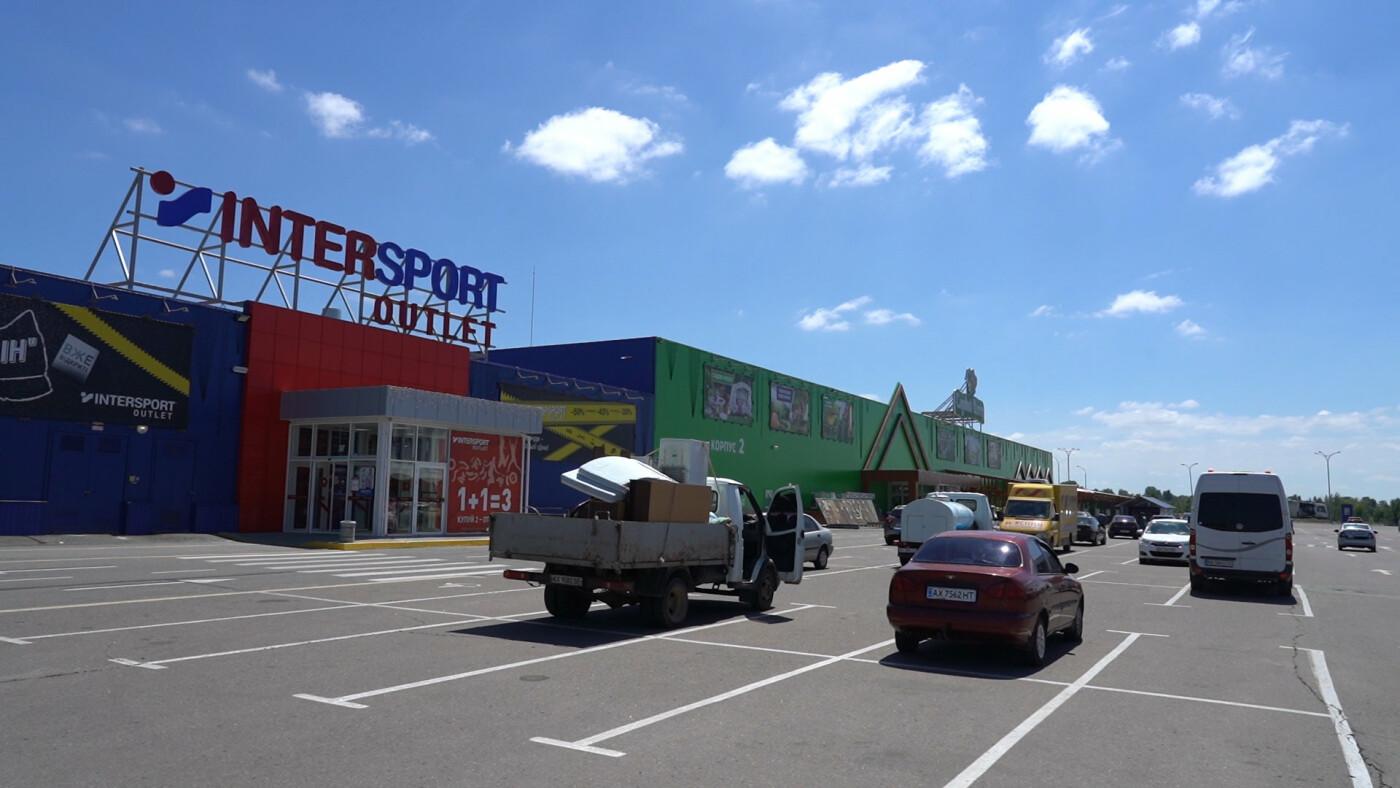 «Епіцентр» оновив свій перший торговельний центр у Харкові, фото-2