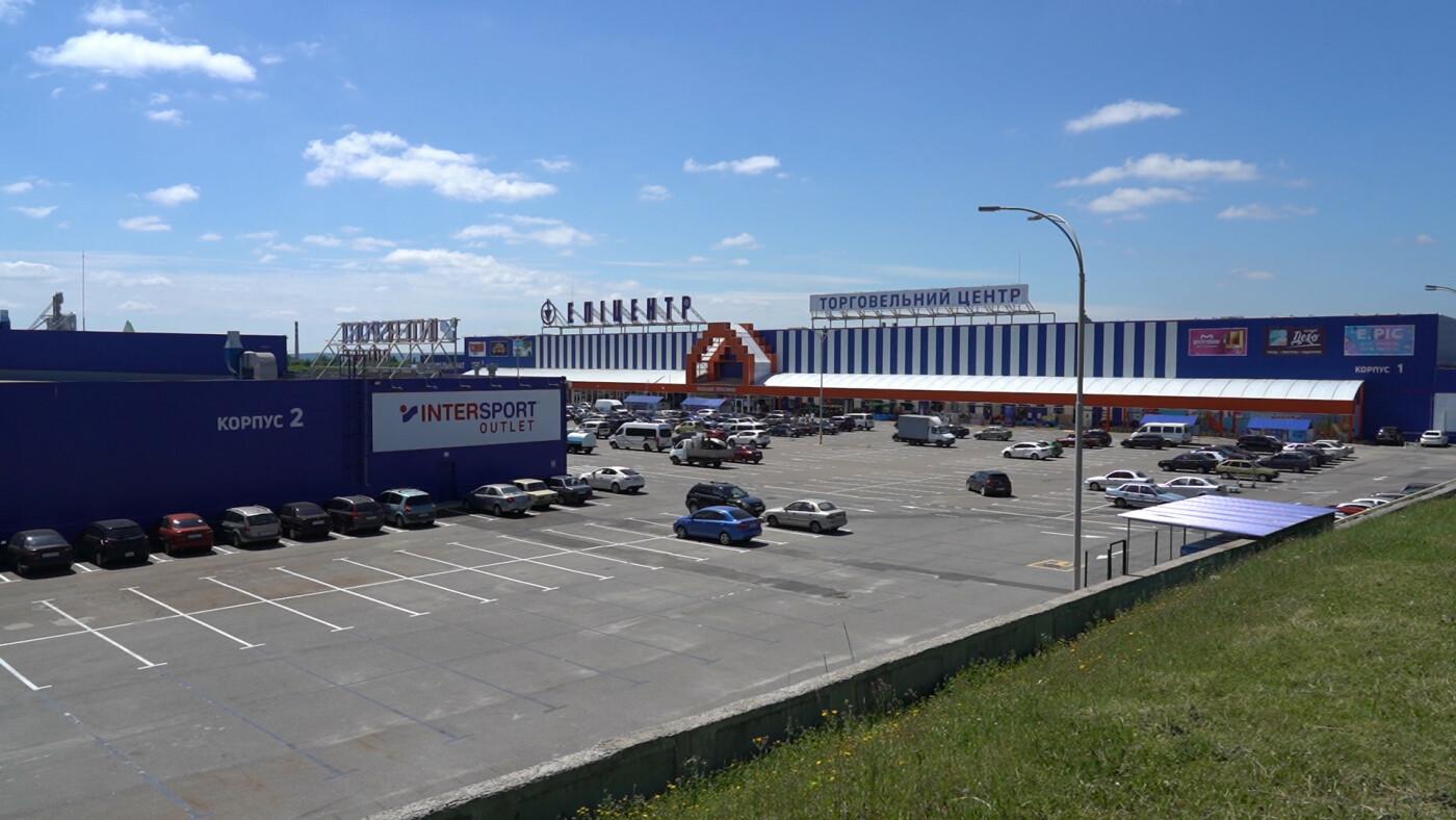 «Епіцентр» оновив свій перший торговельний центр у Харкові, фото-3