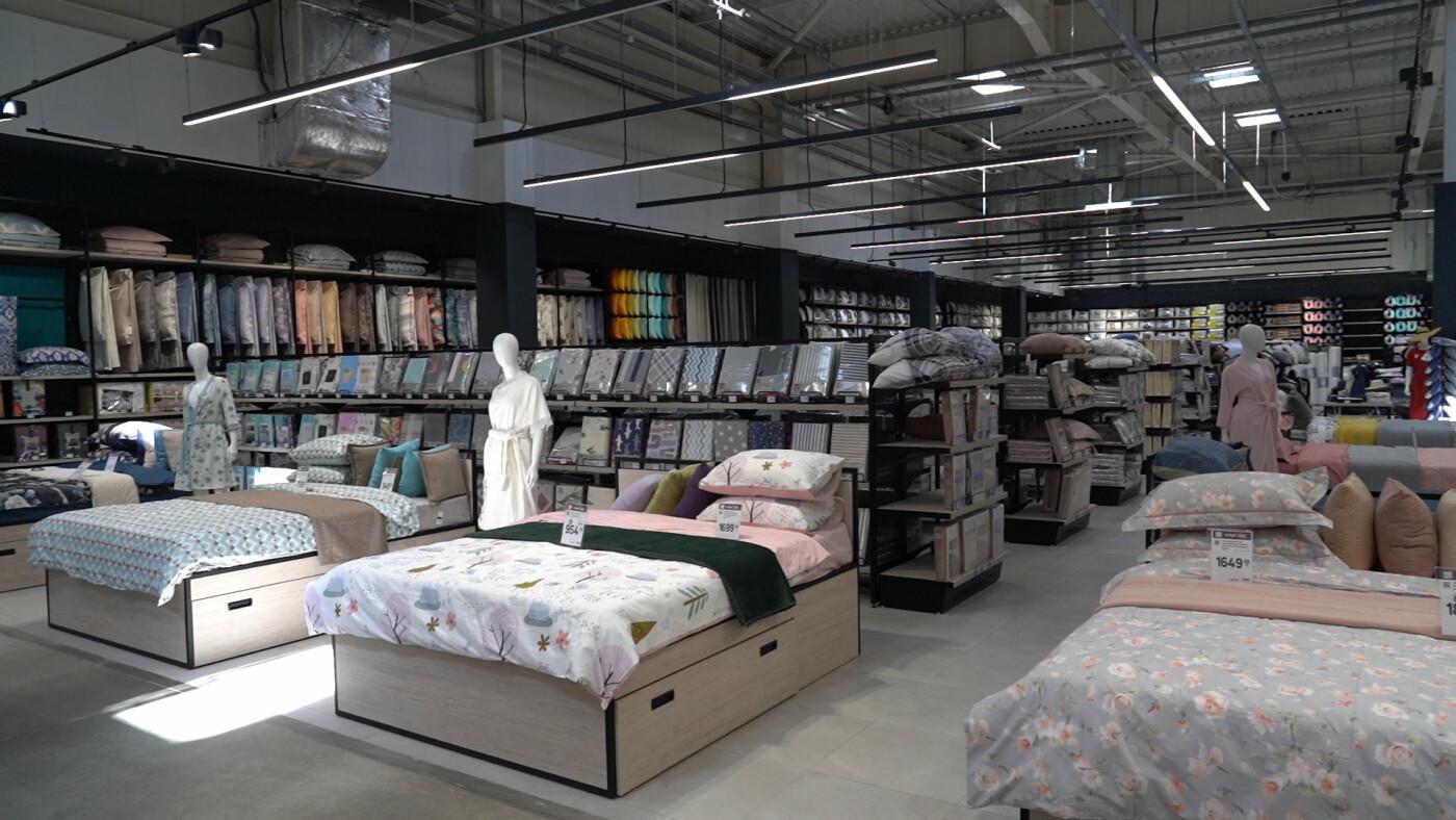 «Епіцентр» оновив свій перший торговельний центр у Харкові, фото-8