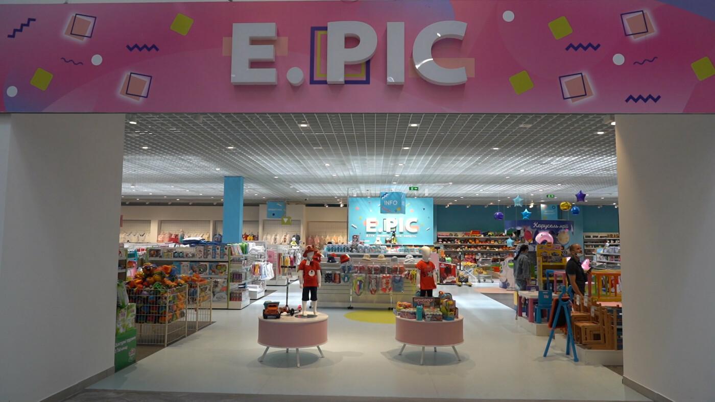 «Епіцентр» оновив свій перший торговельний центр у Харкові, фото-9