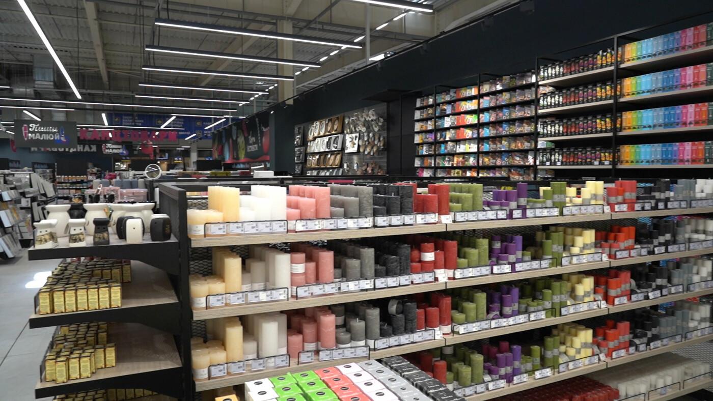«Епіцентр» оновив свій перший торговельний центр у Харкові, фото-15