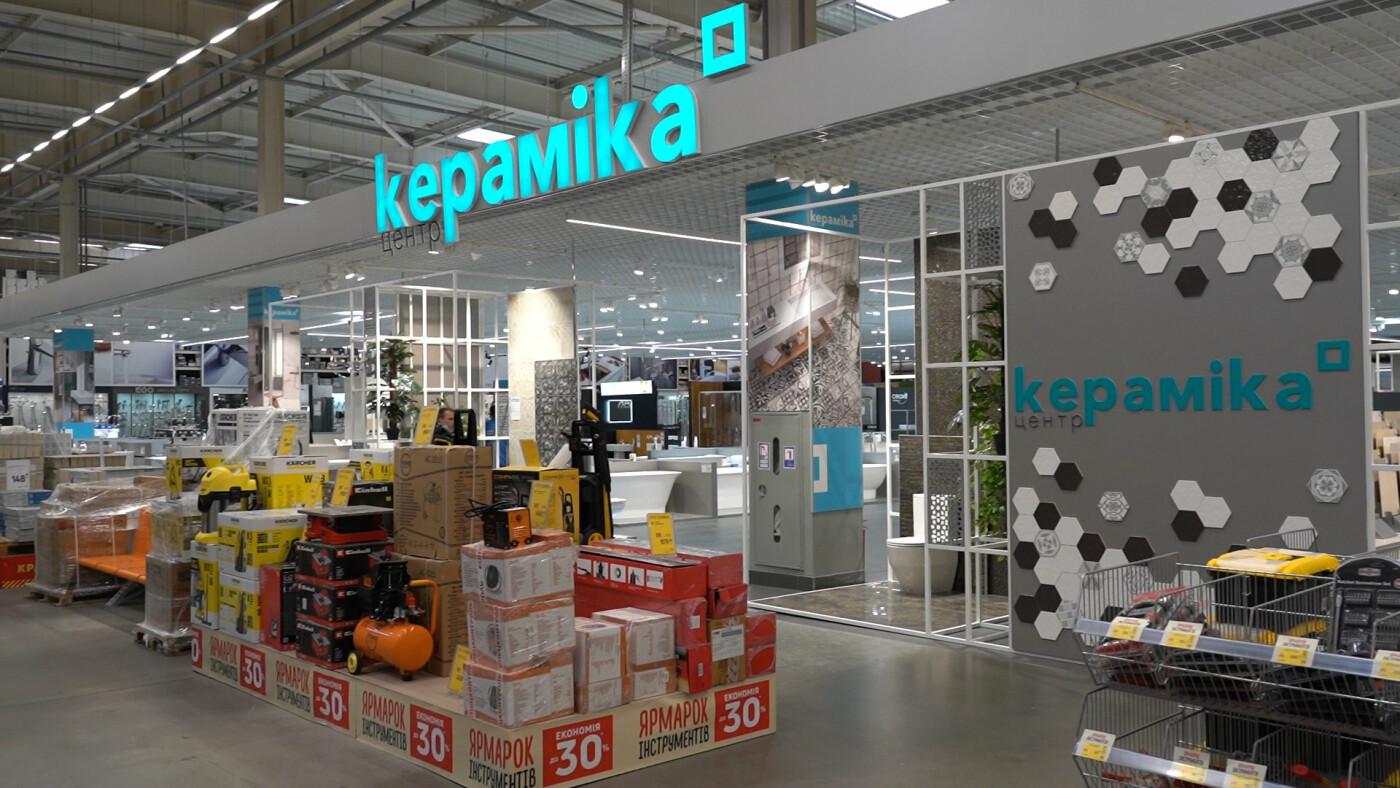 «Епіцентр» оновив свій перший торговельний центр у Харкові, фото-16