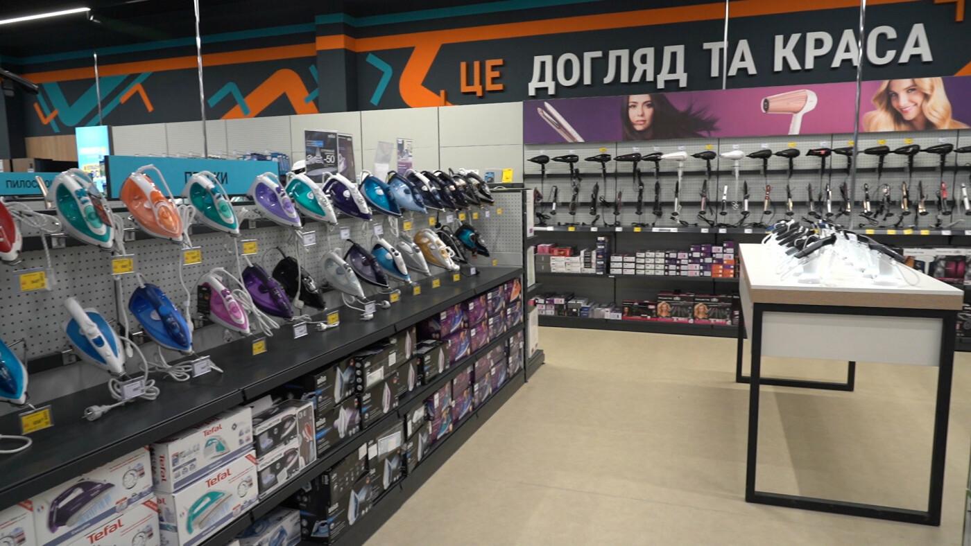 «Епіцентр» оновив свій перший торговельний центр у Харкові, фото-22