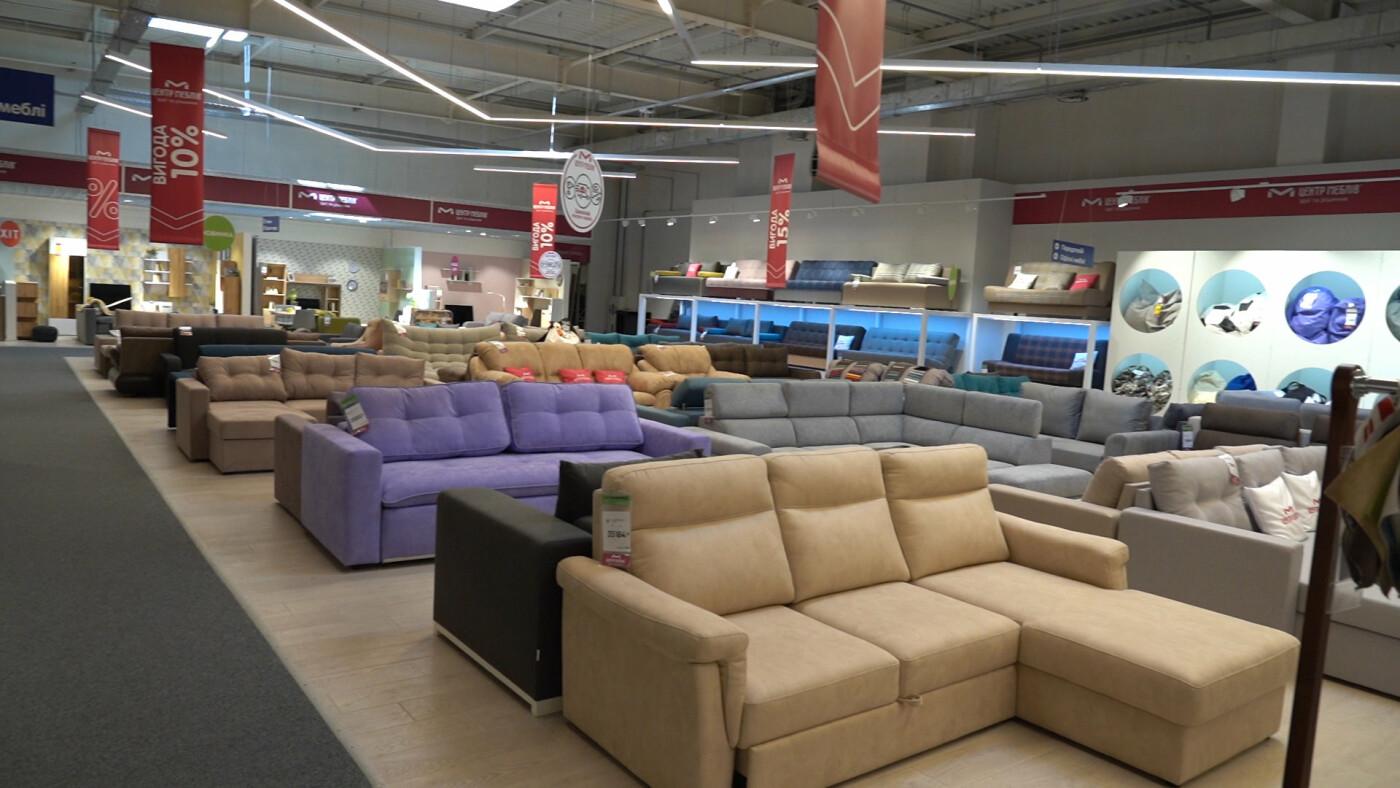 «Епіцентр» оновив свій перший торговельний центр у Харкові, фото-27