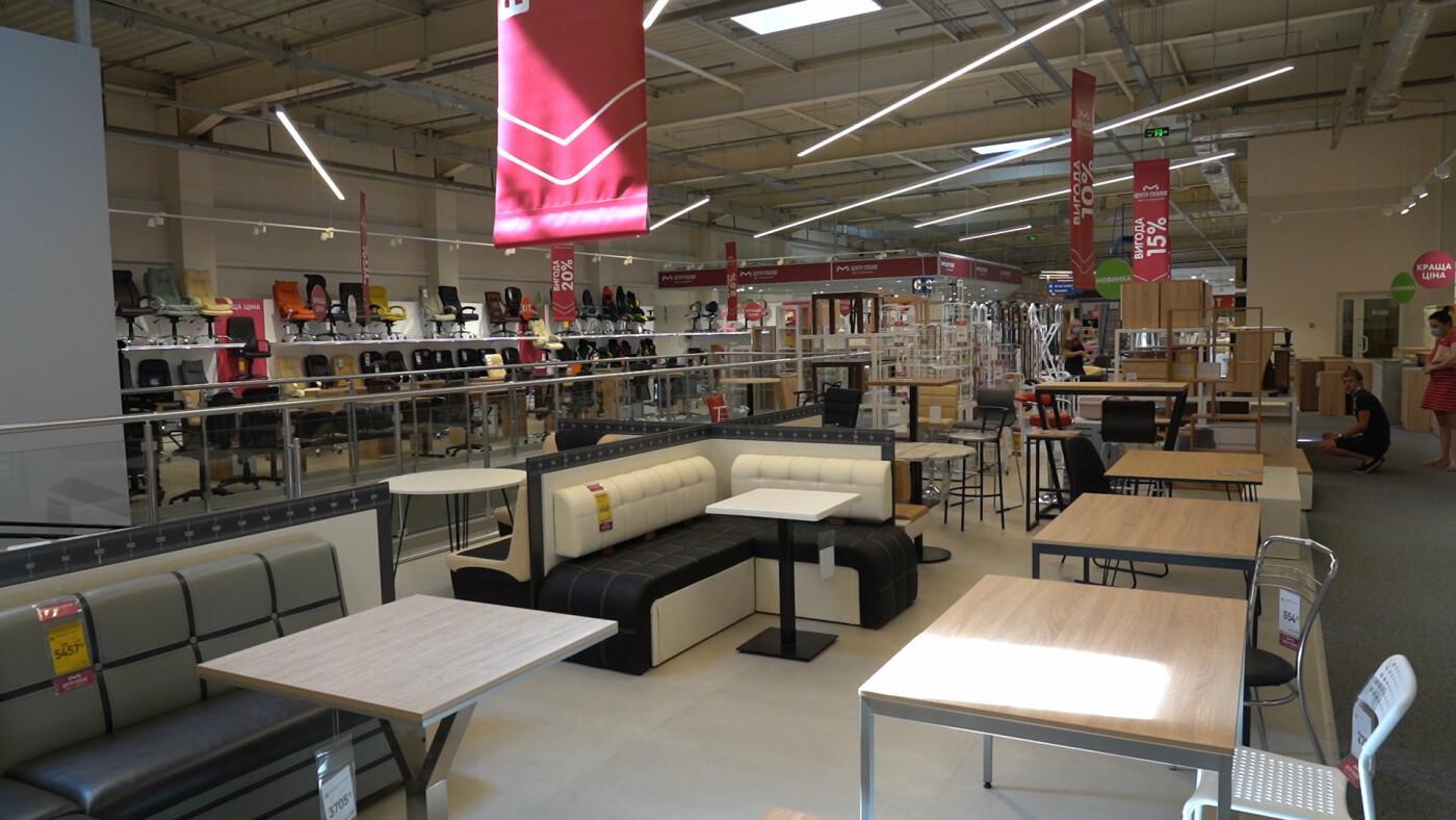 «Епіцентр» оновив свій перший торговельний центр у Харкові, фото-33