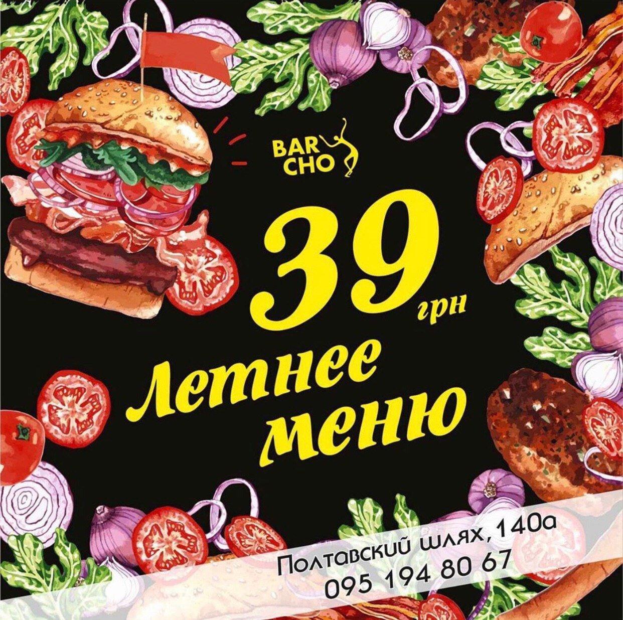 Заведения с летними террасами в Харькове, фото-20