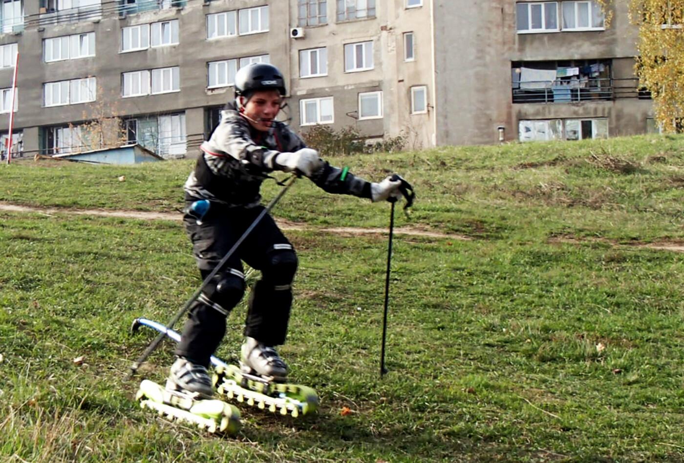 Активный отдых в Харькове - спортивные площадки, водный спорт, прокат и аренда транспорта, фото-99