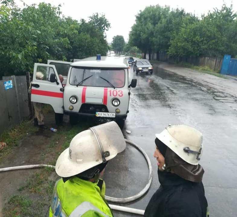 фото: Харьковское РУ ГУ ГСЧС Украины в Харьковской области
