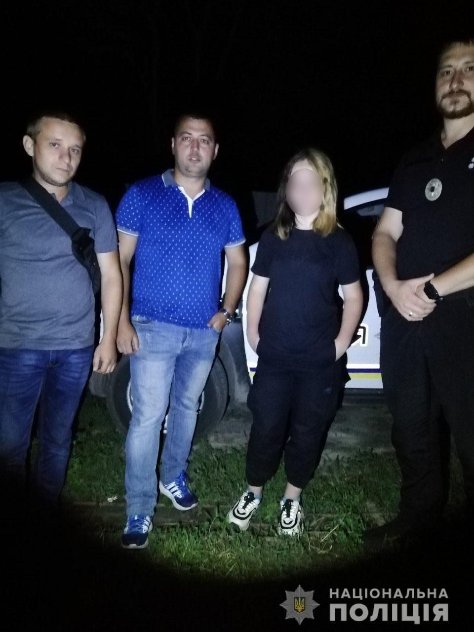 """""""Гостила у подруги"""": полицейские разыскали пропавшего подростка, - ФОТО, фото-1"""