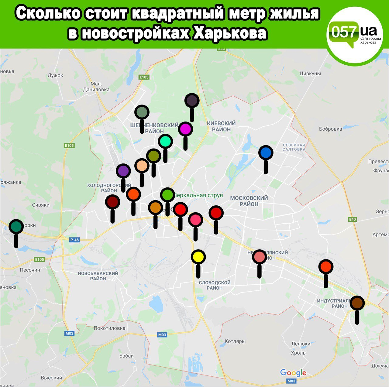 Сколько стоит квадратный метр жилья в новостройках Харькова: инфографика от 057, фото-1