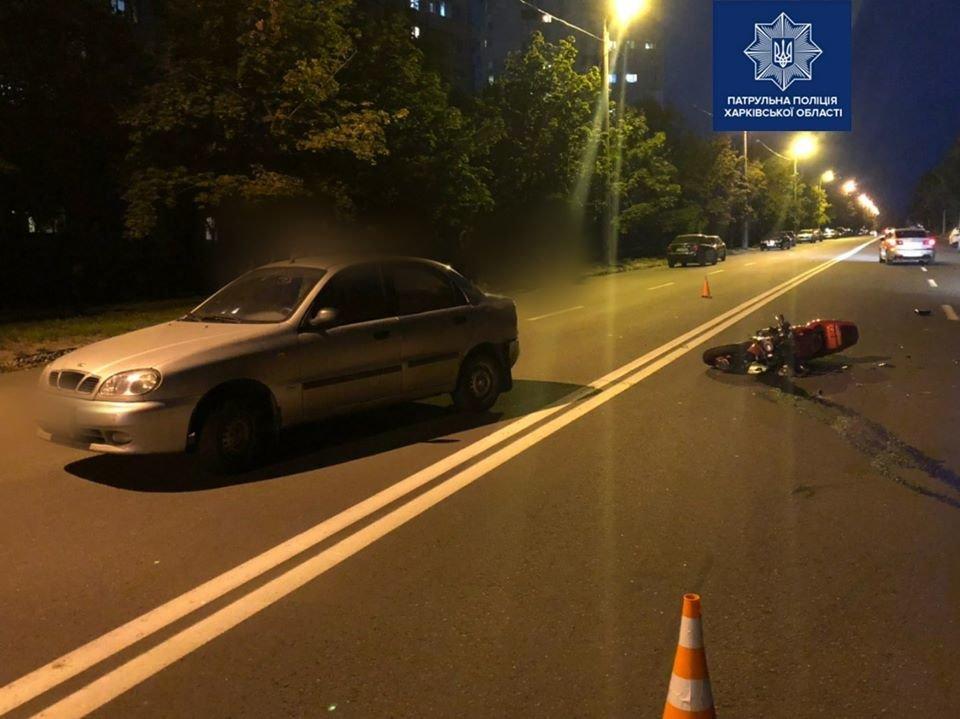 фото: патрульная плиция Харькова