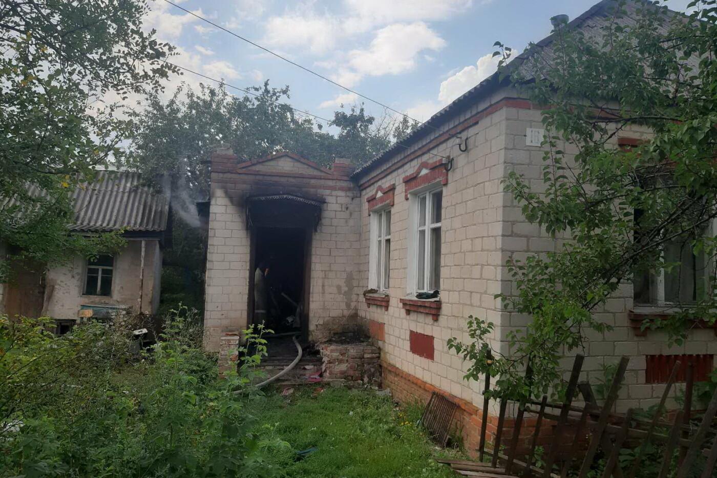 фото: ГСЧС Харьковщины