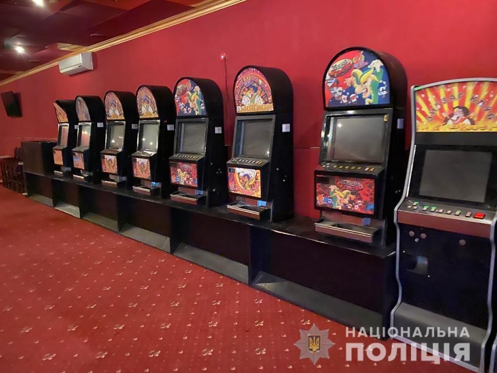 Харьков казино империя онлайн игровые автоматы у ксюши