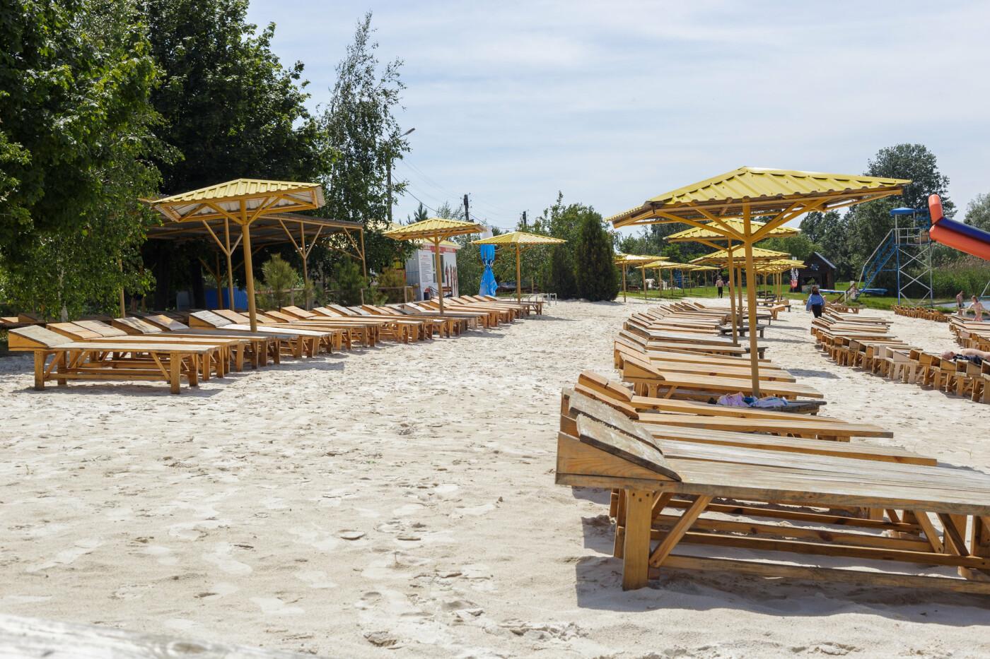 Отдых в городе - городские пляжи, летние площадки, детский отдых, фото-27