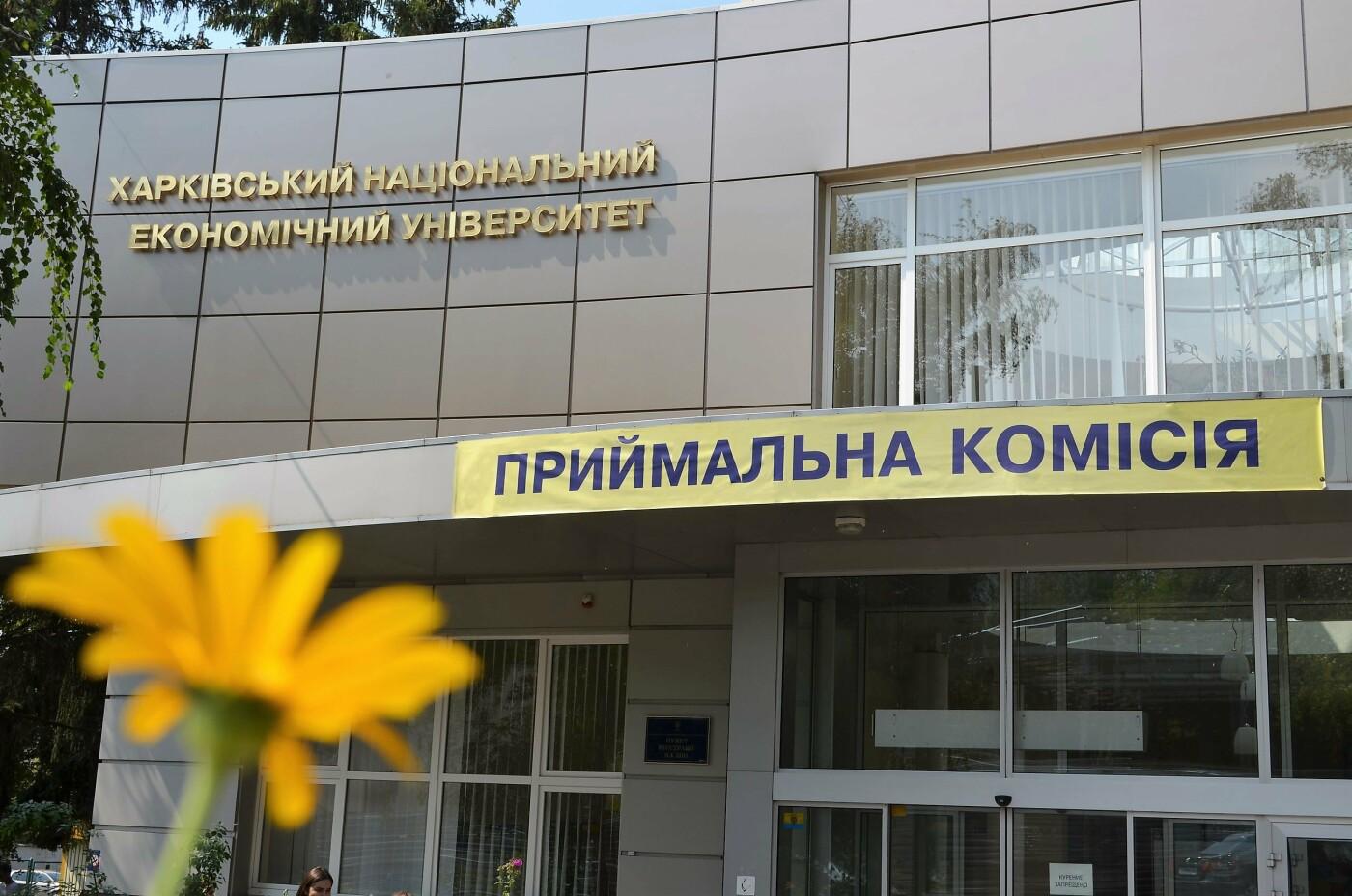 Где выучиться на IT-шника в Харькове: вузы и стоимость контрактного обучения, - ФОТО, фото-3