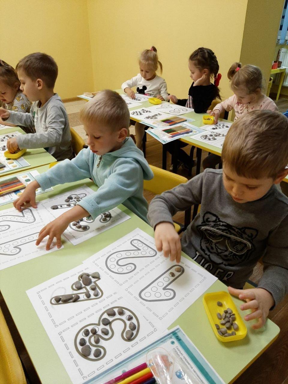 Развитие и образование ребенка в Харькове, фото-47