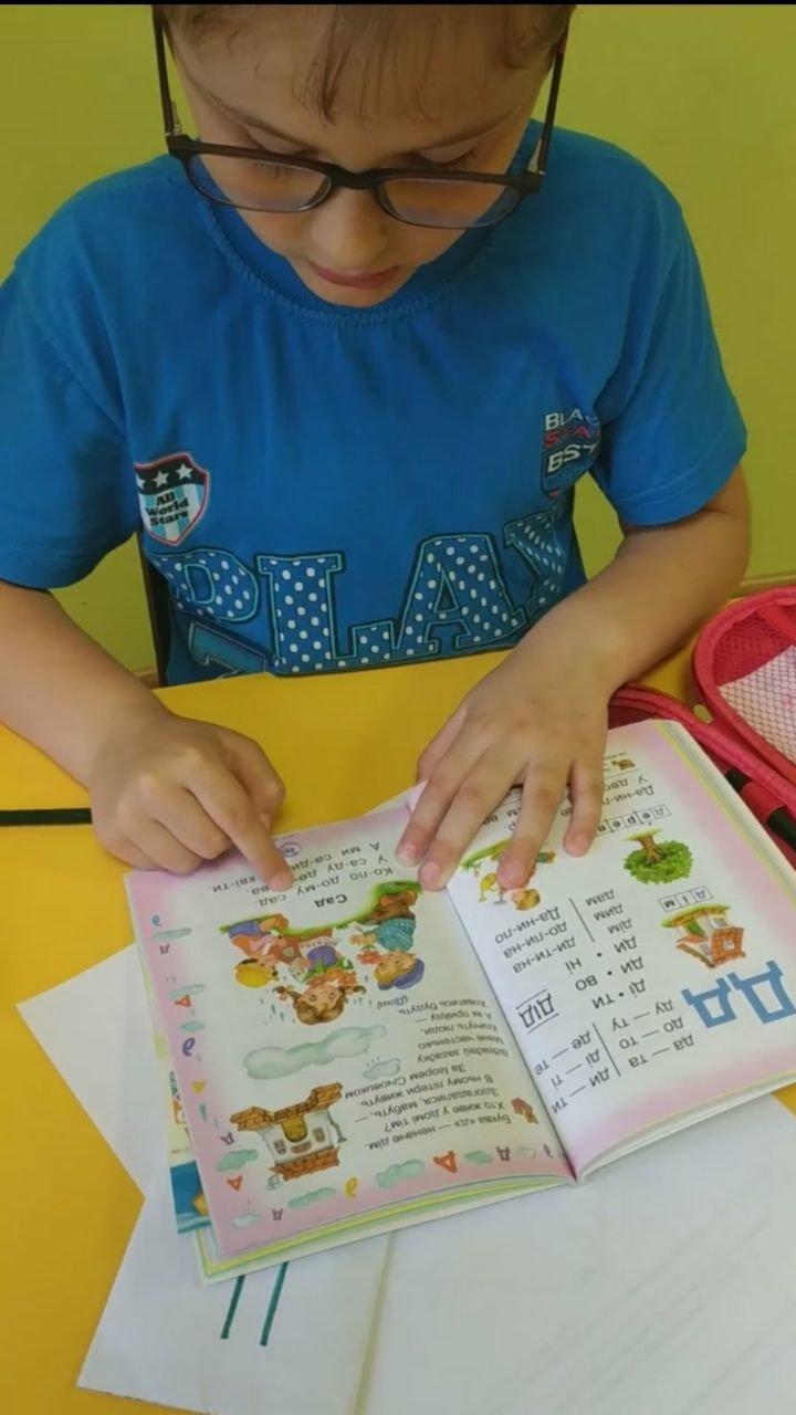 Развитие и образование ребенка в Харькове, фото-45