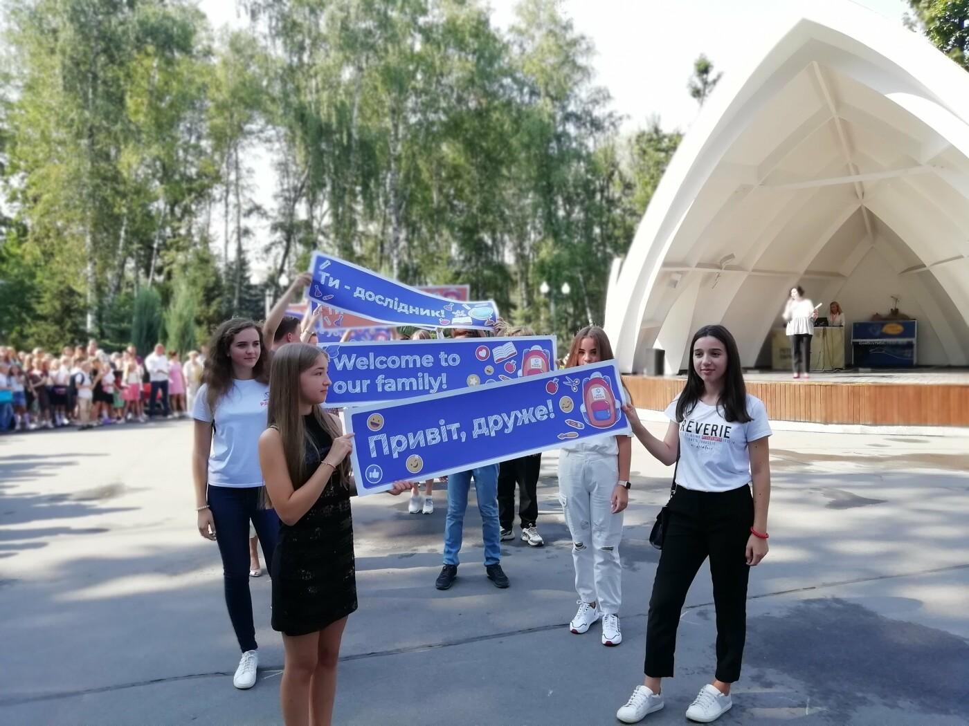 Развитие и образование ребенка в Харькове, фото-13