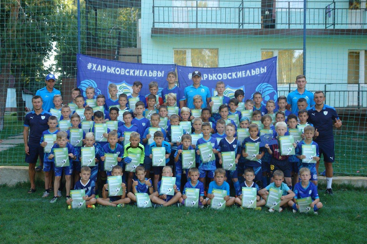 Развитие и образование ребенка в Харькове, фото-88