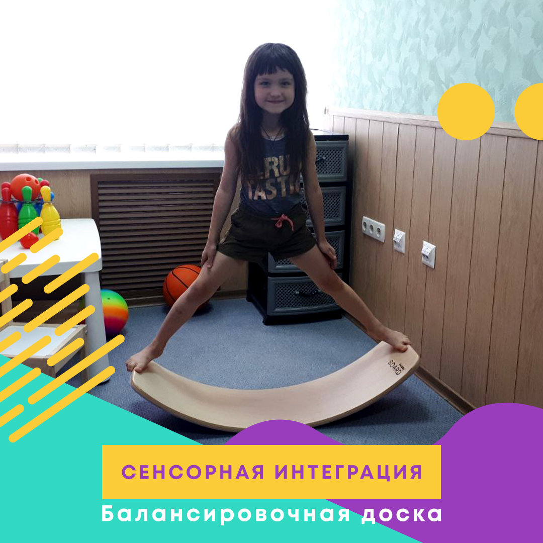 Развитие и образование ребенка в Харькове, фото-68