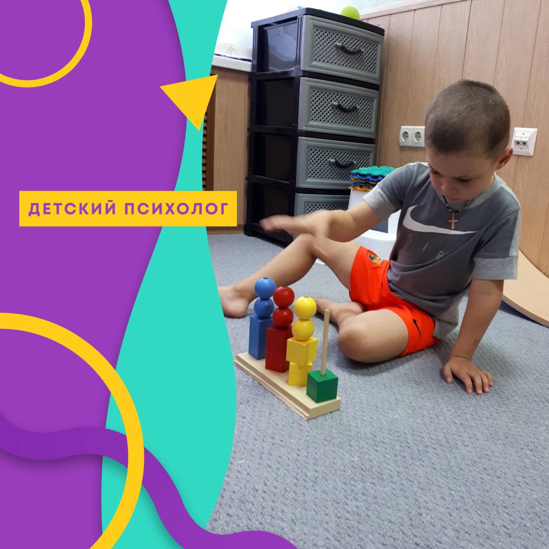 Развитие и образование ребенка в Харькове, фото-71