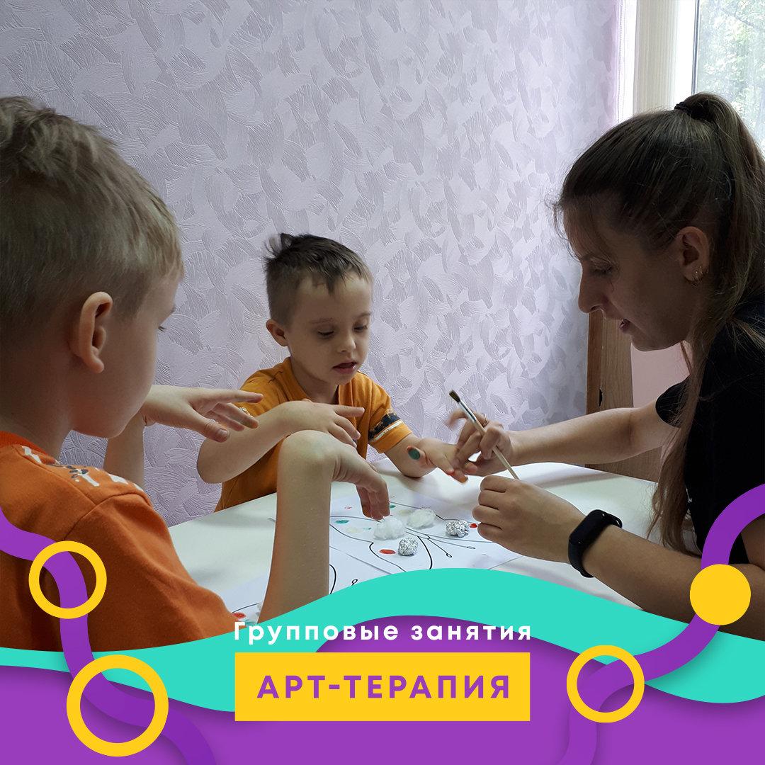 Развитие и образование ребенка в Харькове, фото-69